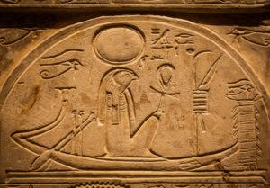 宇宙って何だろう☆太陽神ラーと古代エジプトの神々について②
